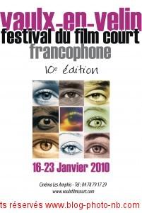 Festival du filmourt-vaulx-en-velin- 2010